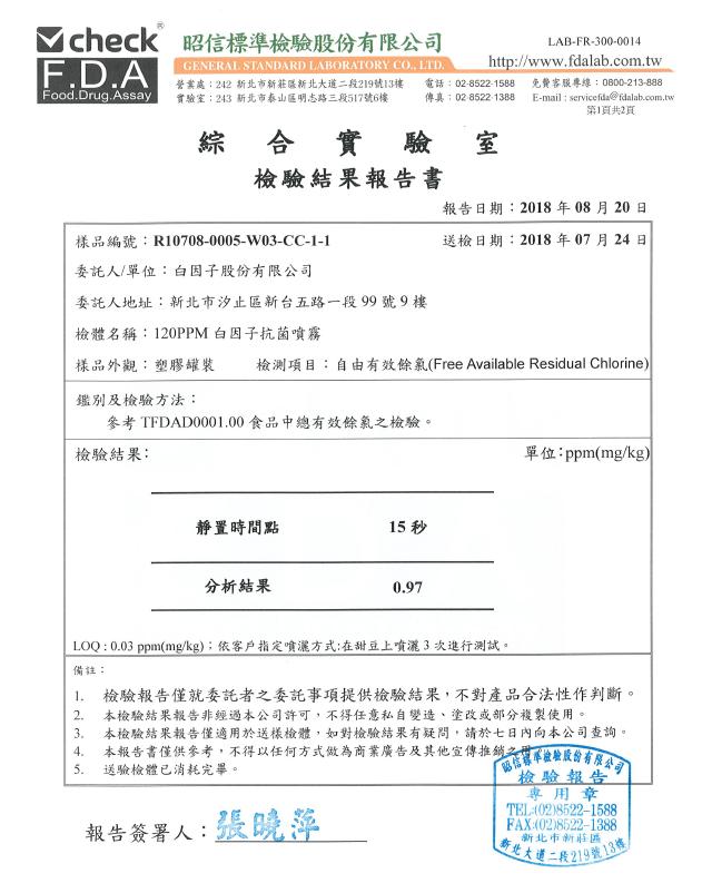 004c82b2-6e7d-43ff-902d-f9f188bdcaa1.png